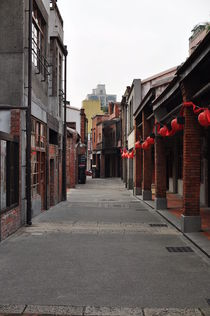 the old street von huiwen chen