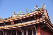 confucius temple in tainan by huiwen chen