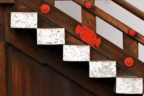 Wooden Stairway von Benjamin So