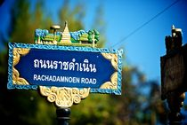Decorative Thai Street Sign in Old Town of Chiang Mai von Benjamin So