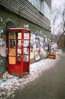 boxes of the thrown payphone von yulia-dubovikova