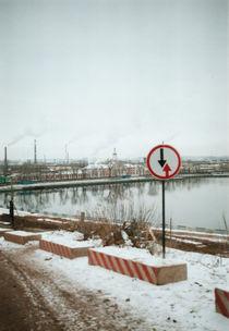 up-down, Russia von yulia-dubovikova