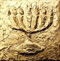 13menorah