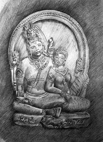 Indian God Shiva and Parvati von Ekta Godhwani Yadav