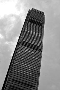 Monolith by Benjamin So