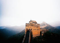 Great wall of China von Giorgio Giussani