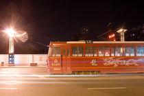 Harbin Night Tram by Stas Kulesh