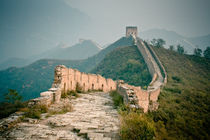 Great Wall of China von Stas Kulesh