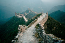 Great Wall von Stas Kulesh