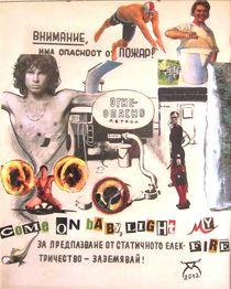 Come on baby light my fire by Kiril Katsarov