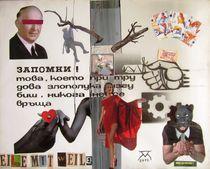 No need to hurry by Kiril Katsarov