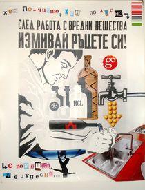 "Operation: ""Clean hands"" by Kiril Katsarov"