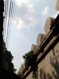 Remaining  by Nara Thada