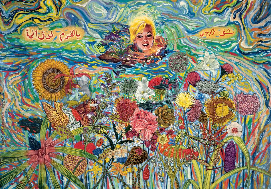 mati klarwein visionary artist - Google Search | energy ...
