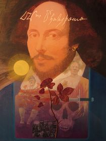 William Shakespeare by Chuck Hamrick