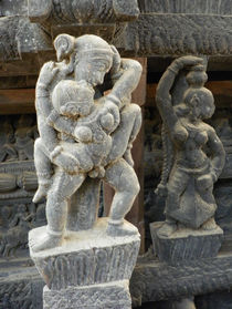 Kamasutra 2 von Nandan Nagwekar