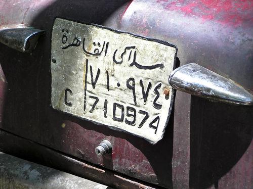 Nummernschild-cairo