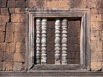 Vat Phou, unvollständiger Fensterstock von pictaria