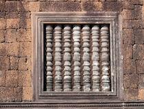 Vat Phou, ein vollständiger Fensterstock von pictaria