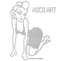 ASCII ART Titelbild des Buches by Conny Dambach