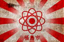 Fukushima von Horst Hoch