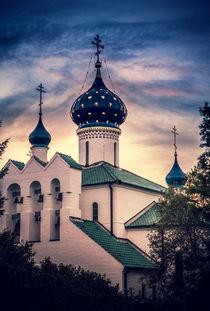 Russian Church von Kapt. Hoss