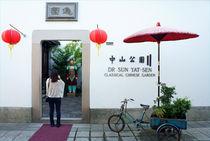 SUN YAT SEN GARDEN ENTRANCE Vancouver Chinatown von John Mitchell