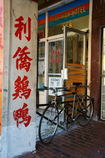 CHINATOWN BICYCLE Vancouver by John Mitchell