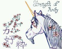 Strength of Purity von Care Halverson