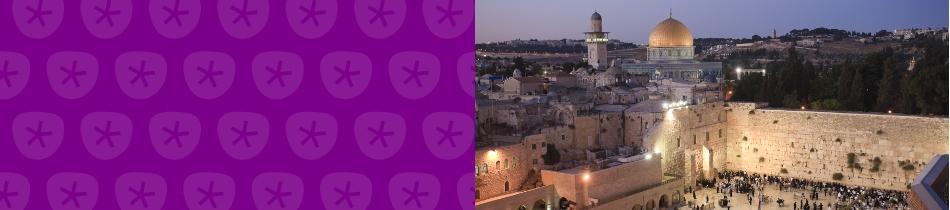 Banner_jerusalem