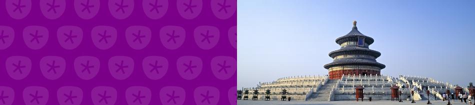 Banner_tempel