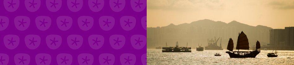 Banner_hong_kong