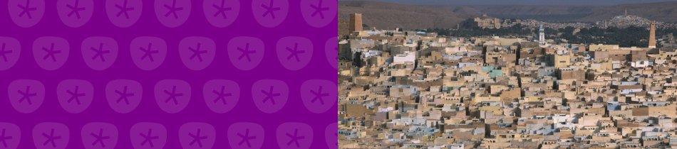 Banner_algerien
