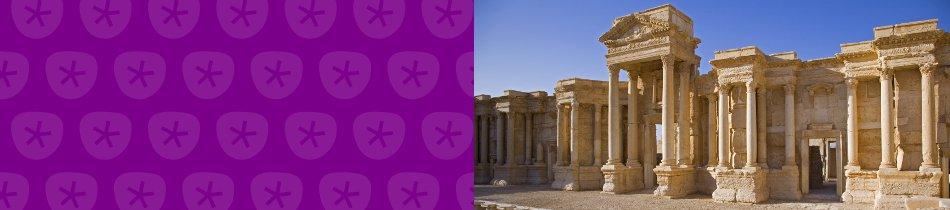 Banner_syrien