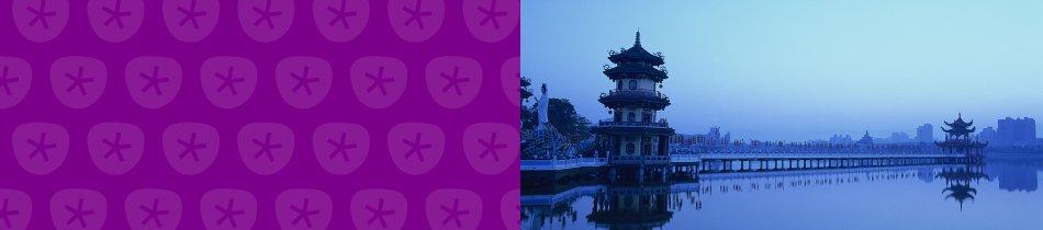 Banner_taiwan