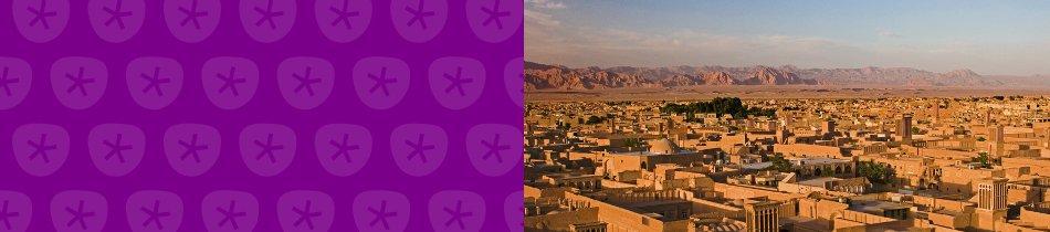 Banner_iran