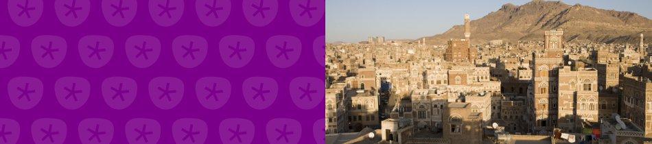 Banner_jemen