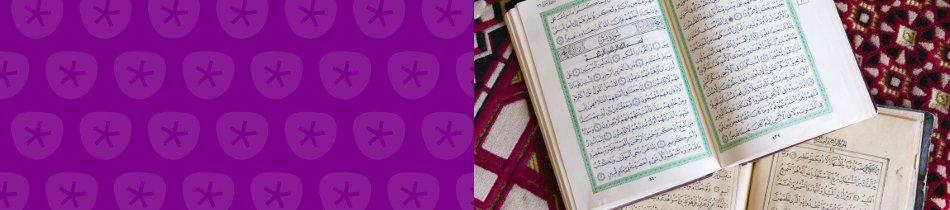 Banner_islam