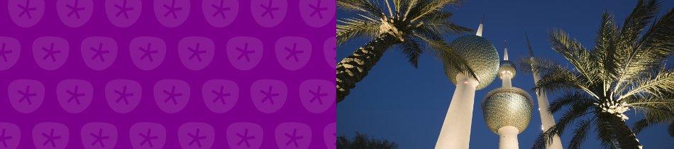 Banner_kuwait