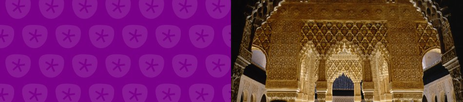 Banner_alhambra
